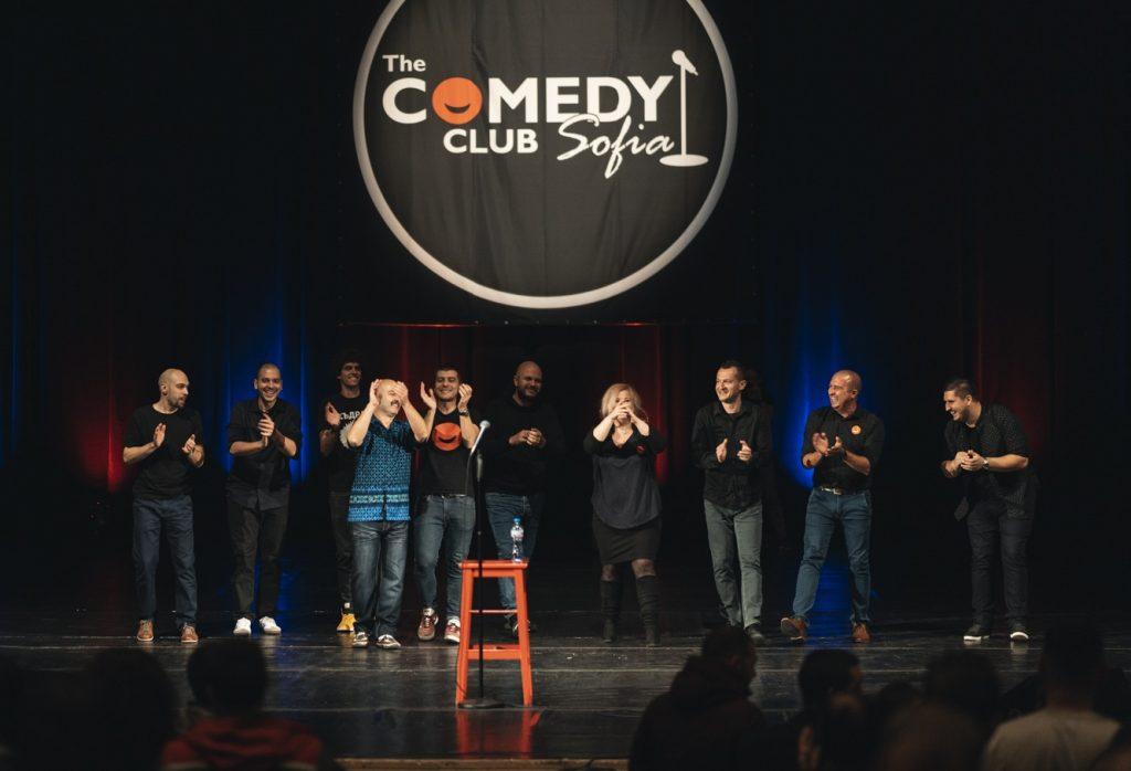 Стендъп комедия за фирмено парти